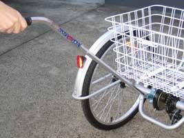 Trike Bike | Adult 3 Wheel Tricycle Accessories